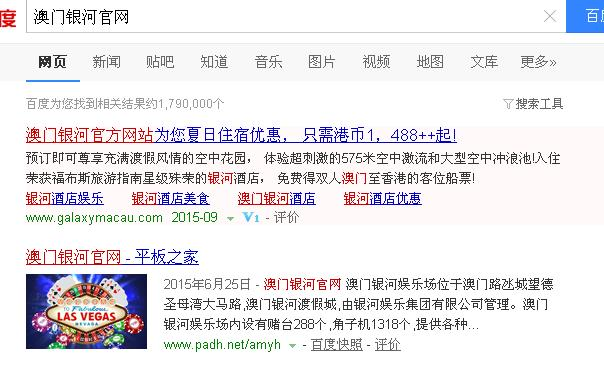 从dubo时时彩等网站排名,高权重才是重点