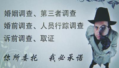 济南婚外情调查公司,100%合法调查取证