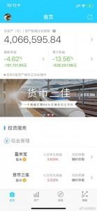 左瑞东,ETF计划指数定投,指数投资,浮盈亏的心态
