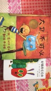 分享经验:宝宝绘本故事如何挑选?1-3周岁宝宝绘本推荐