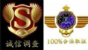 合理的收费标准对天津私家侦探行业很重要