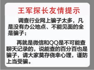 天津私家侦探公司获得证据搬倒多年赖账