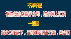 北京华侦私家侦探调查公司:不骗人和不违法是行业底线